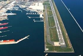 Aeroporto di Genova car park in Genoa: prices and subscriptions - Airport car park | Onepark