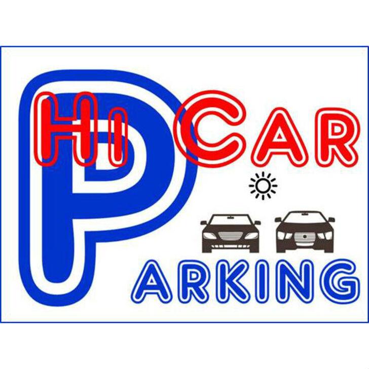 HI PARK Discount Car Park (External) Alicante