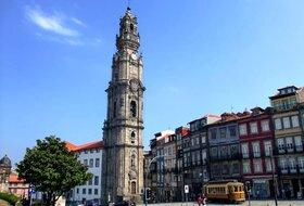 Estacionamento Clérigos Porto: Preços e Ofertas  - Parque de zonas turísticas | Onepark